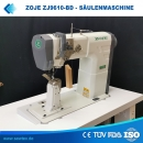 ZOJE ZJ9610-BD SET STEPPSTICH-SÄULENMASCHINE, UNTERTRANSPORT, AKTIVER ROLLFUSS, NADELTRANSPORT